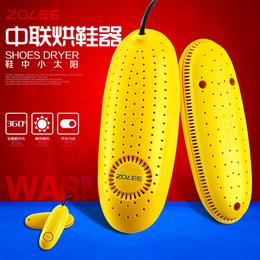 中联小烘鞋器ZLHX-05 加热器