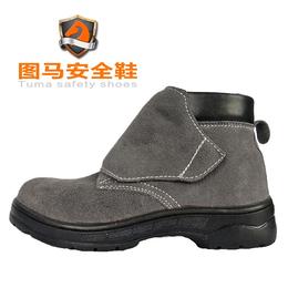 劳保鞋焊工防护鞋欧标钢头防砸电焊鞋TM8001