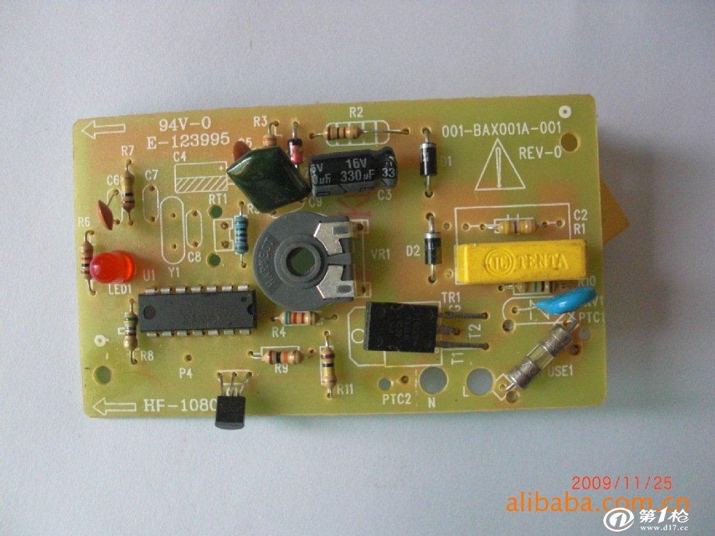 红外线摇控机芯.小家电机芯