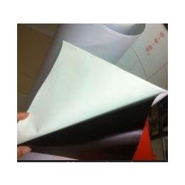 生产车身贴 120克桦艺联盟 迪丝飞丝广告展示喷画喷绘