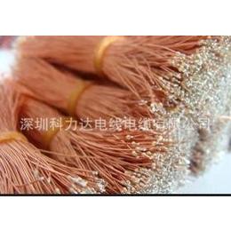 120MM两端泡锡,环保漆包线,深圳漆包线厂家
