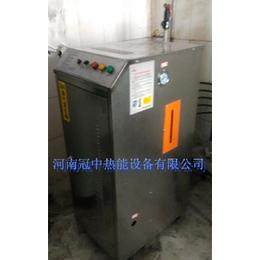厂家特卖小型6kw千瓦电加热蒸汽发生器