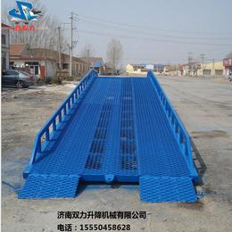 移动式登车桥6吨厂家直销