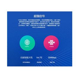 江西云创通智能营销通讯