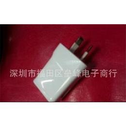 <em>三星</em>原装<em>手机充电器</em>图片