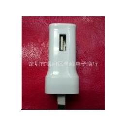 <em>三星</em><em>手机充电器</em>图片