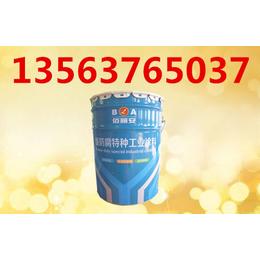 聊城新泰氯化橡胶漆最低价格批发环氧防腐漆氯化橡胶面漆价格