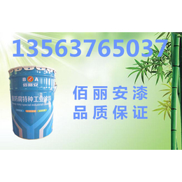 枣庄淄博污水池防腐耐酸性好的氯化橡胶漆价格