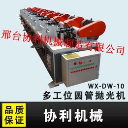 杭州多工位圆管抛光机 多组外圆抛光机 圆管抛光机设备厂家