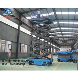 电动移动剪叉式升降平台14米载重500公斤报价