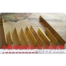 供应地坪水磨石分割铜条-石米铜条塑料花钦州防城港