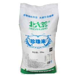江西鸿昇米业  北大荒珍珠米 大米批发