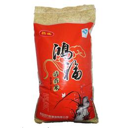 大米批发供应  优质晚米 鸿福清香米 江西鸿昇粮油