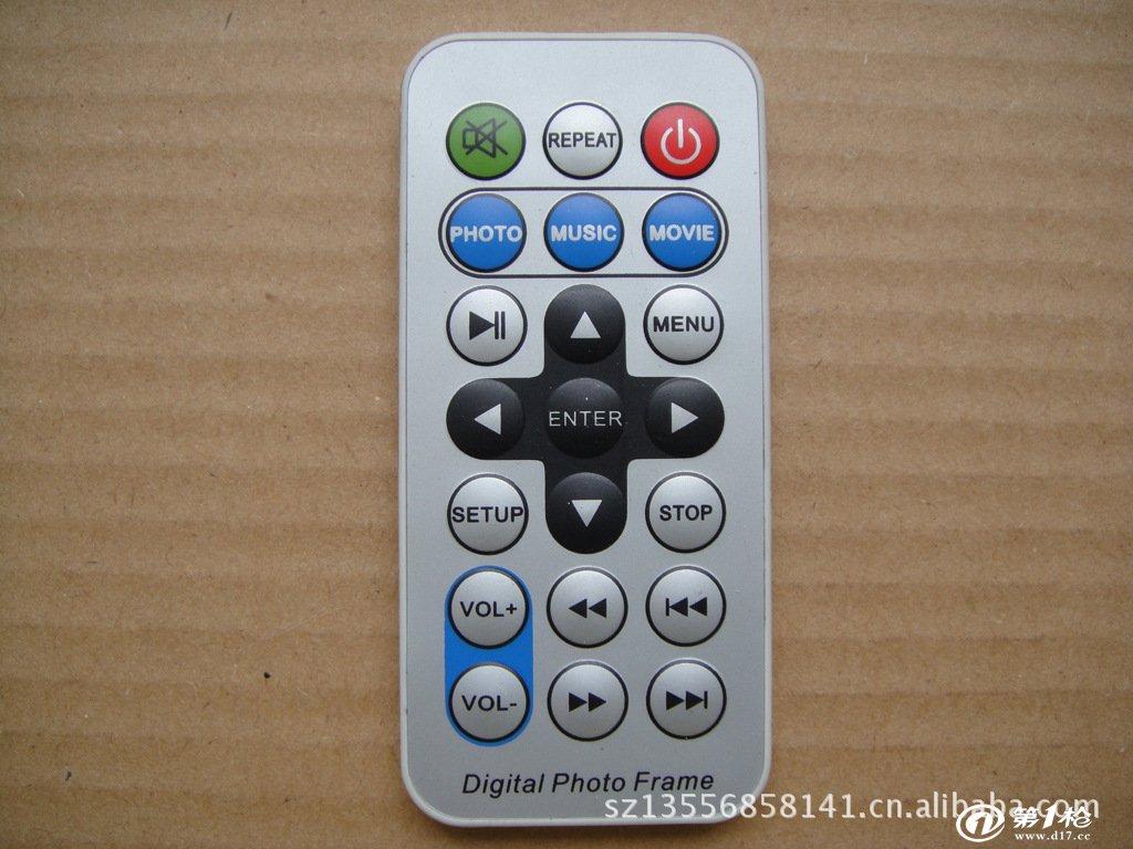 超薄红外遥控器,可以做到1至21个按键