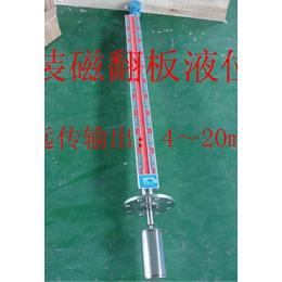 顶装式磁翻板液位计  西安友和磁翻板液位计厂家生产销售
