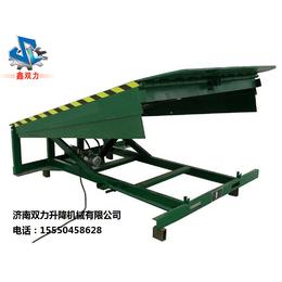 济南双力固定式登车桥载重8吨厂家直销