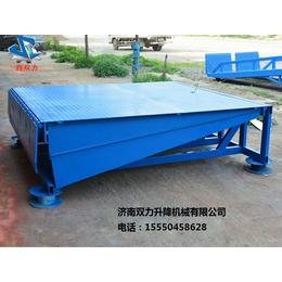 济南双力固定式登车桥载重10吨厂家直销固定登车桥
