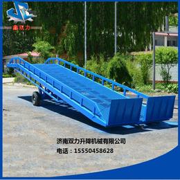 济南双力移动式登车桥载重8吨厂家直销移动装卸过桥升降机