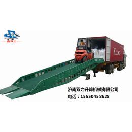 济南双力移动式登车桥载重10吨厂家直销移动登车桥升降机
