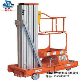 济南双力铝合金移动式升降平台单柱10米厂家直销