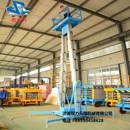 济南双力铝合金移动式升降平台双柱6米厂家直销