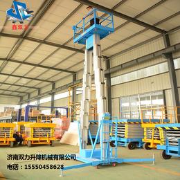 济南双力铝合金移动式升降平台双柱10米