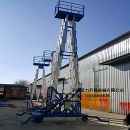 济南双力铝合金移动式升降平台四柱14米厂家直销
