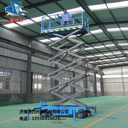 济南双力移动剪叉式升降平台10米载重1500KG