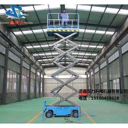 移动升降机移动剪叉式升降平台小12米载重300KG升降机