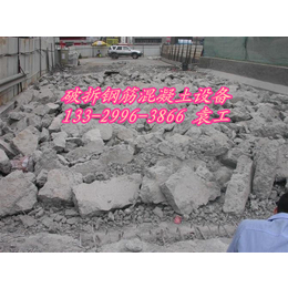 钢筋混凝土路面代替风镐替代拆除机械qy8千亿国际