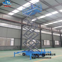 济南双力移动剪叉式升降平台10米载重1000公斤厂家直销