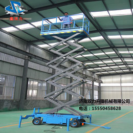 济南双力移动剪叉式升降平台12米厂家直销