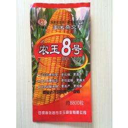 供应焦作玉米种子包装-可来样加工-金霖塑料包装制品厂