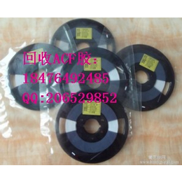 ACF胶823深圳回收ACF胶现金回收ACF胶