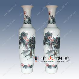 供应景德镇落地大花瓶厂家批发价格商务礼品大花瓶