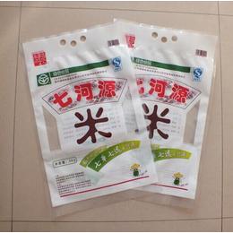 哈尔滨大米包装-专业加工大米袋
