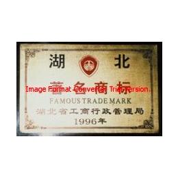 厦门安徽厂家直销16691-43-3缩略图