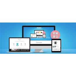 淄博网站设计、山东正舟信息、高端网站设计
