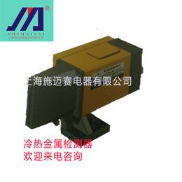施迈赛HQHC系列激光防撞装置 施迈赛行车防撞仪