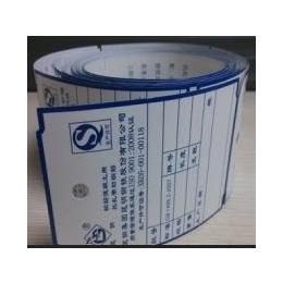 厂家供应 钢铁标签 耐高温打印标签可定制
