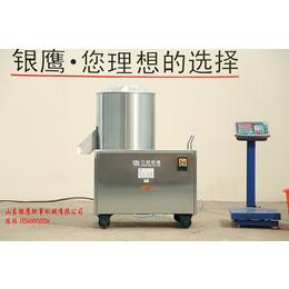 山东银鹰厂家直销BLJ25不锈钢筒式高速拌粉打粉拌面机