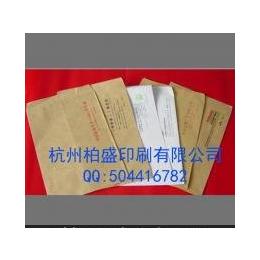 杭州台历印刷杭州彩页印刷杭州宣传册印刷 杭州无碳联单