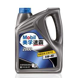 美孚速霸2000 润滑油 5W-40 4L SN级半合成机油