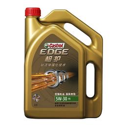 嘉实多机油 极护 钛流体  5W-30 4L 全合成机油