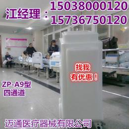 脉冲磁性透药仪-中频透药仪-疼痛透药仪