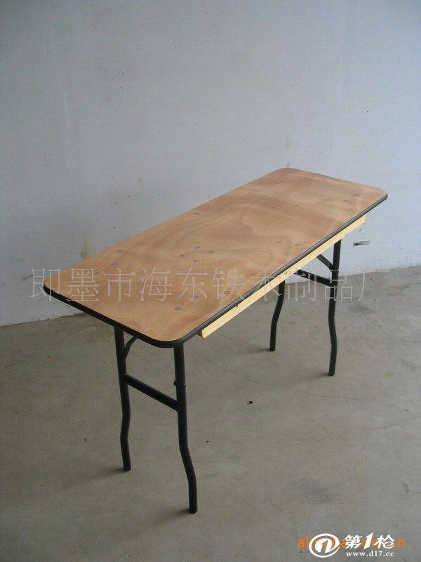 供应正方形折叠桌子