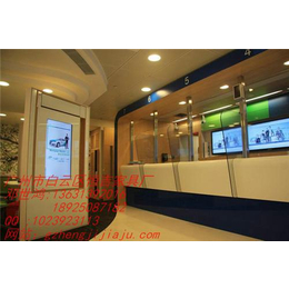 云浮银行家具定制、恒吉家具厂、银行填单台家具定制
