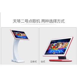广州狮乐优质专业会议室音响qy8千亿国际厂家批发