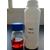经典汽车尾气催化剂用铂化合物硝酸铂缩略图1