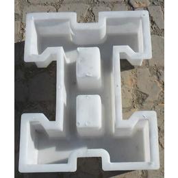 护坡砖模具、网格护坡砖模具、汇众模具